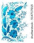 stylized flowers | Shutterstock . vector #514717015