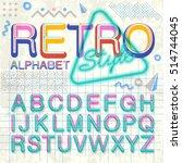 retro alphabet font. vintage... | Shutterstock .eps vector #514744045
