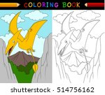 cartoon pterosaurs coloring book | Shutterstock .eps vector #514756162