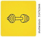 dumbbell icon. fitness sport or ... | Shutterstock .eps vector #514762666