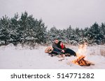 couple in love near the fire ...   Shutterstock . vector #514771282