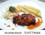 fried chicken | Shutterstock . vector #514774666