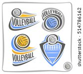 vector abstract logo volleyball ... | Shutterstock .eps vector #514786162
