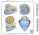 vector abstract logo volleyball ...   Shutterstock .eps vector #514786162