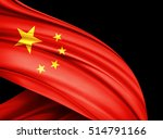 China Flag Of Silk With...