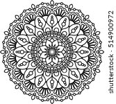 mandala. ethnic decorative... | Shutterstock .eps vector #514900972