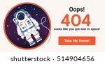 the concept of 404 error web... | Shutterstock .eps vector #514904656