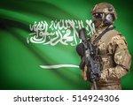soldier in helmet holding... | Shutterstock . vector #514924306