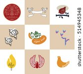 bird | Shutterstock .eps vector #514945348
