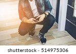 soft focus of men sitting and... | Shutterstock . vector #514975306