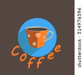 cup of coffee  | Shutterstock .eps vector #514976596
