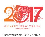 rooster  symbol of 2017 on the... | Shutterstock .eps vector #514977826