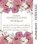 romantic invitation. wedding ...   Shutterstock . vector #515011222