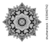 hand drawn henna abstract... | Shutterstock .eps vector #515040742