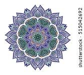 decorative vintage vector... | Shutterstock .eps vector #515042692