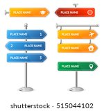 road and street color sign set... | Shutterstock .eps vector #515044102