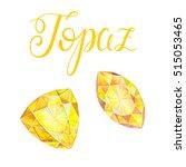 november birthstone yellow... | Shutterstock . vector #515053465