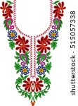 hungarian folk art | Shutterstock .eps vector #515057338