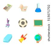 schooling icons set. cartoon...