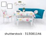 new dining table and... | Shutterstock . vector #515081146