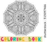 ethnic mandala symbol for... | Shutterstock .eps vector #515097466