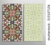 vertical seamless patterns set  ... | Shutterstock .eps vector #515107156