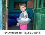 bacau  romania   september 10 ... | Shutterstock . vector #515124046