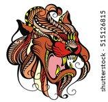 lion illustration | Shutterstock .eps vector #515126815