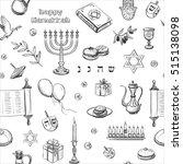 vector pattern happy hanukkah. ... | Shutterstock .eps vector #515138098