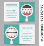 vector business card templates... | Shutterstock .eps vector #515147452