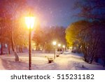 snowfall in the city. severe... | Shutterstock . vector #515231182