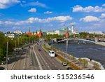 kremlin in moscow russia  ... | Shutterstock . vector #515236546