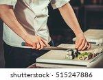 chef in hotel or restaurant... | Shutterstock . vector #515247886