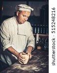 italian chef in hotel or... | Shutterstock . vector #515248216