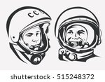november 14  2016  astronaut...   Shutterstock .eps vector #515248372