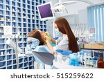 professional woman dentist... | Shutterstock . vector #515259622