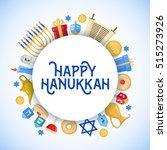 happy hanukkah greeting card in ... | Shutterstock .eps vector #515273926
