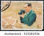 thailand   circa 1997  a stamp...   Shutterstock . vector #515281936