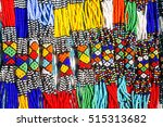 african tribal necklaces.... | Shutterstock . vector #515313682