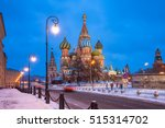 dusk view of st. basils... | Shutterstock . vector #515314702