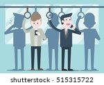 businessman talking on a phone  ... | Shutterstock .eps vector #515315722