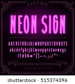 bright neon alphabet letters ... | Shutterstock .eps vector #515374396