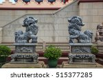 Stone Lion Sculpture On The...