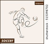 illustration shows a football... | Shutterstock . vector #515398702