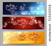 set of winter christmas banners ... | Shutterstock .eps vector #515410318