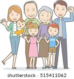 healthy family 3 generations  | Shutterstock .eps vector #515411062