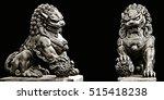 Stone Statue. Guardian Lion Fo...