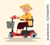 grandmother  an elderly woman... | Shutterstock .eps vector #515460595