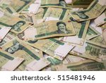 pile of iranian rial banknotes | Shutterstock . vector #515481946