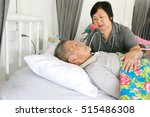 a senior man laying on a... | Shutterstock . vector #515486308